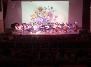 아르스필하모니와 함께하는 가족음악회 (201…