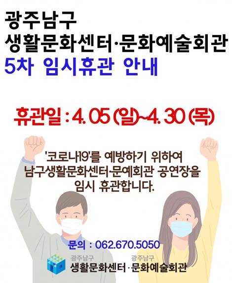 80e0ba4191d86ef02fe12254cb39e745_1585893095_0834.jpg