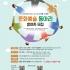 [모집안내] 2021생활문화센터 운영 활성화…